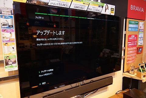 XboxOneS-11.jpg