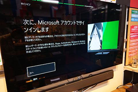XboxOneS-12.jpg