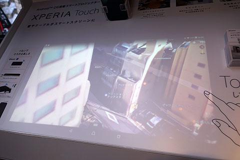 Xperia-Touch-13.jpg