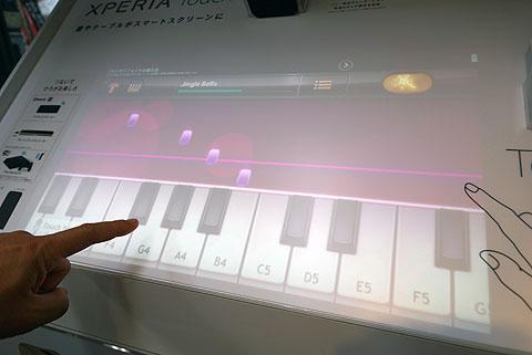 Xperia-Touch-16.jpg
