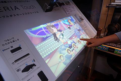 Xperia-Touch-30.jpg
