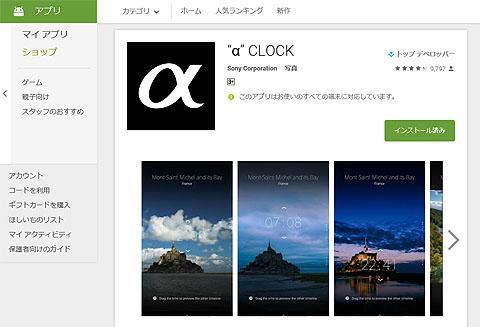 a-clock-04.jpg