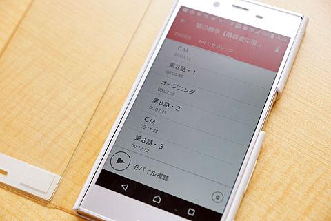 bd-mokuji-04.jpg