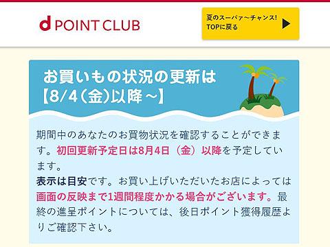 cpn_20point-08.jpg