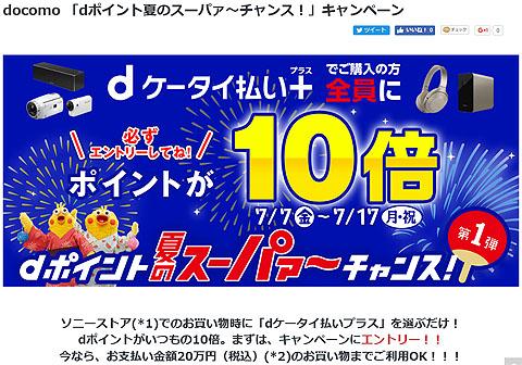 d-point-02.jpg