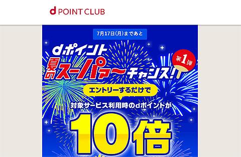 d-point-04.jpg