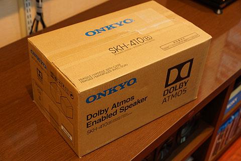 dolby-atmos-01.jpg