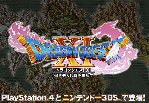 dragonquest-03.jpg