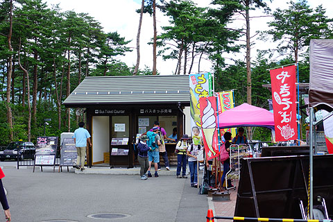 fujisan01-03.jpg