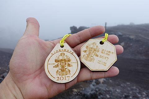 fujisan01-14.jpg