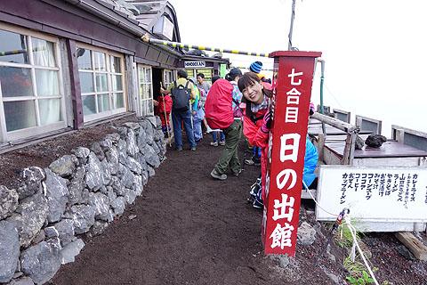 fujisan01-16.jpg
