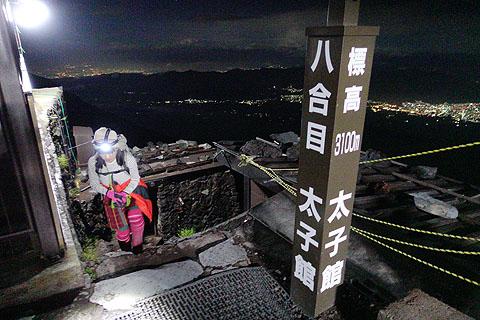 fujisan01-39.jpg