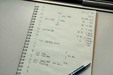 hm-marunouchi-20.jpg