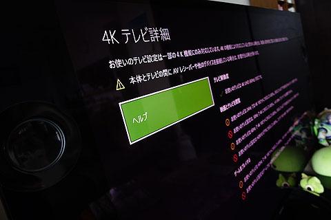 Xbox-One-S-07.jpg