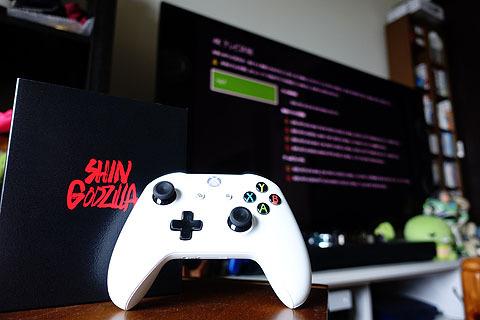 Xbox-One-S-09.jpg