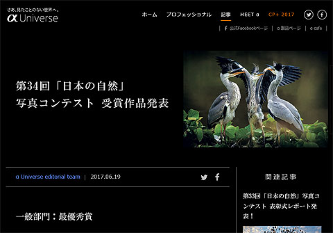 nihonnoshizen-01.jpg