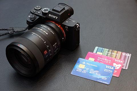 sony-wallet-01.jpg