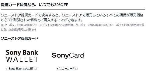 sony-wallet-03.jpg