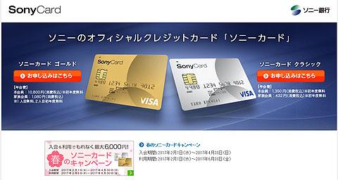 sony-wallet-04.jpg