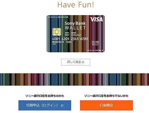 sony-wallet-09.jpg