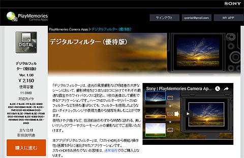 sony-wallet-12.jpg