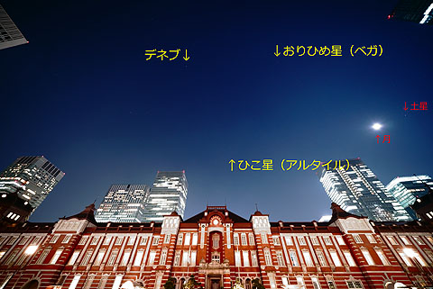 tanabata-01.jpg