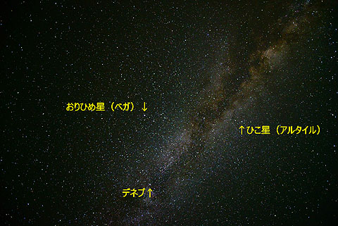 tanabata-05.jpg