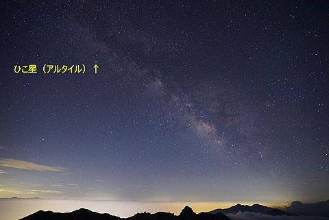 tanabata-06.jpg