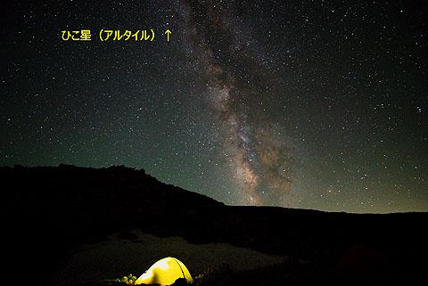 tanabata-07.jpg