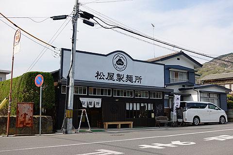 tsukuba-rinrin-14.jpg