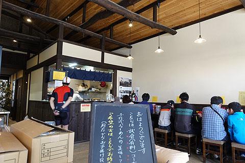 tsukuba-rinrin-15.jpg