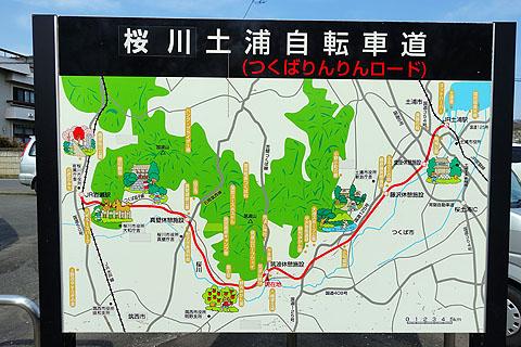tsukuba-rinrin-18.jpg