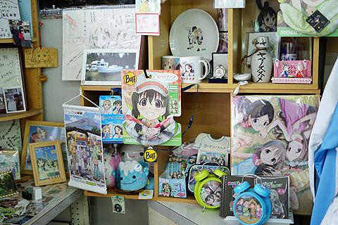 yamanosusume-07.jpg