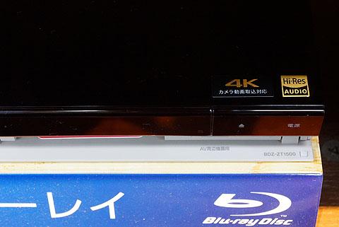 BDZ-ZT1500-01.jpg
