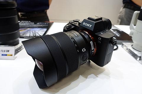 PhotoNext-05.jpg