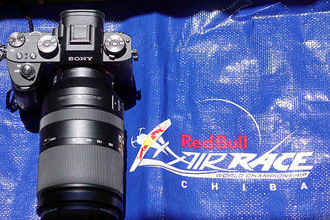 Redbull-Airrace-01.jpg