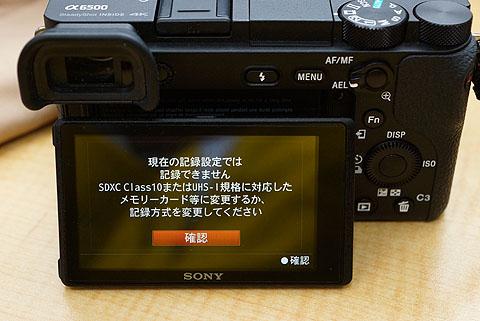 SanDisk-256GB-06.jpg
