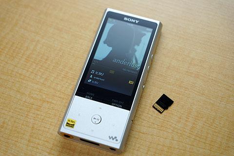 SanDisk-256GB-17.jpg