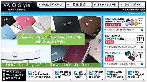 WindowsVista-02.jpg