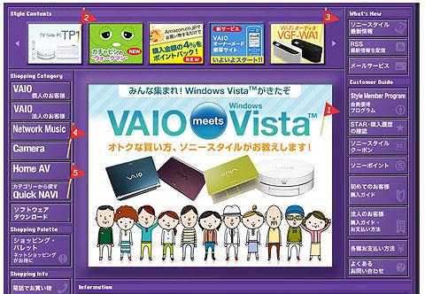 WindowsVista-04.jpg