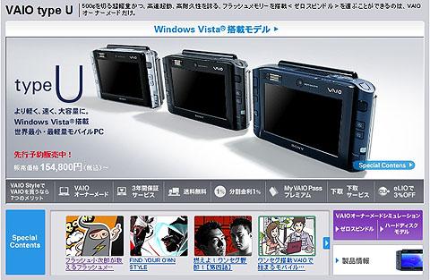 WindowsVista-05.jpg