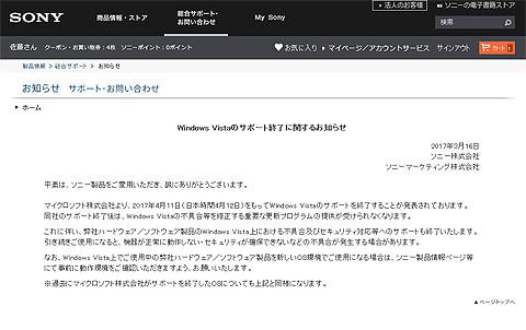 WindowsVista-12.jpg