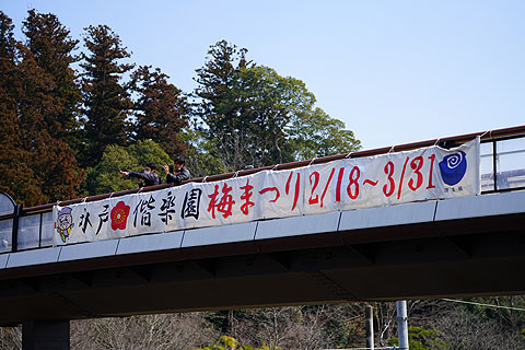 kairakuen-04.jpg